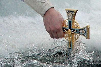 19 января вода освящается на водоемах, в проруби –