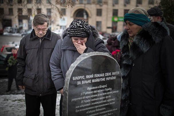 Памятный знак в центре Киева в честь Михаила Жизневского