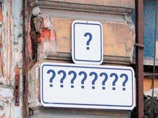 В Киеве выбирают новые названия улиц и площадей