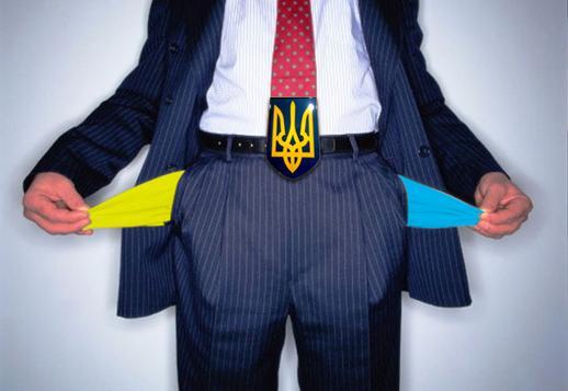Западные эксперты предсказали Украине дефолт уже в следующем месяце