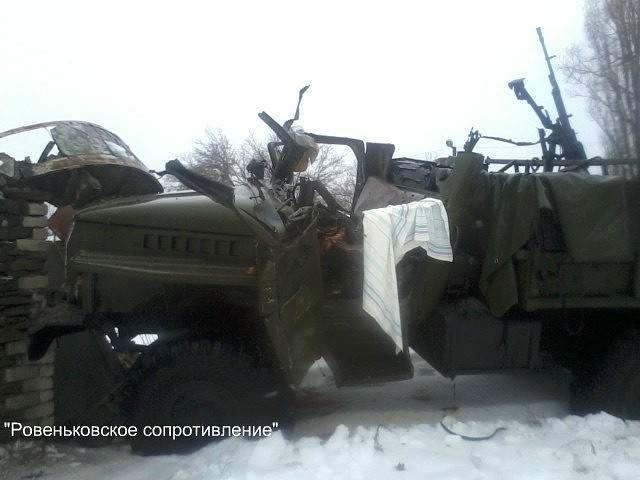 Подбитый из гранатомета грузовик