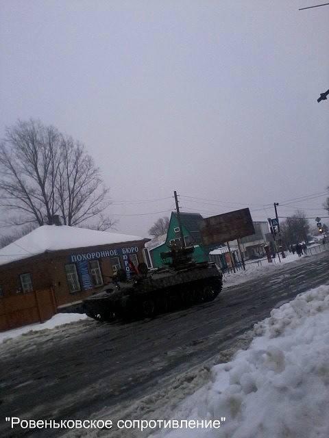 Тягач МТ-ЛБ в центре города