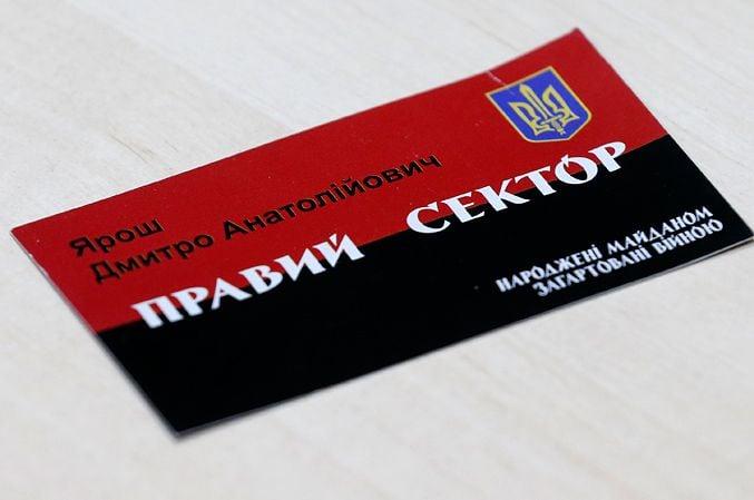 """Подарунок """"Главреду"""" від Андрія Тарасенка - та сама легендарна """"візитка Яроша"""""""