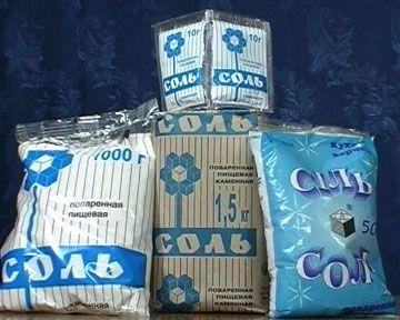 В РФ запретили украинскую соль