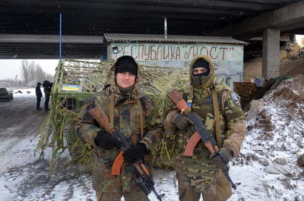 Украинские воины в Песках, иллюстрация