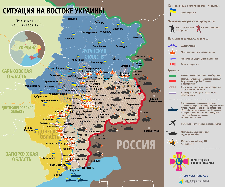 Карта зоны АТО на 30 января