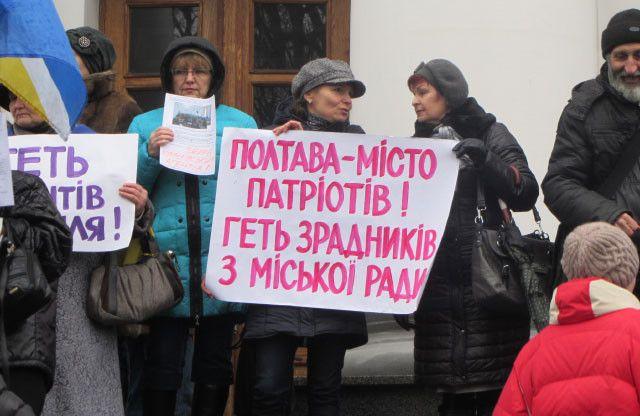 В Полтаве активисты заняли горсовет: требуют признать Россию агрессором, а ДНР и ЛНР - террористами
