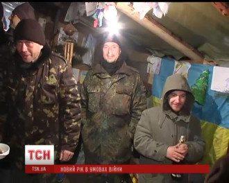 Бойцы на Луганщине встретили Новый год