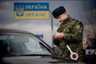 / dpsu.gov.ua