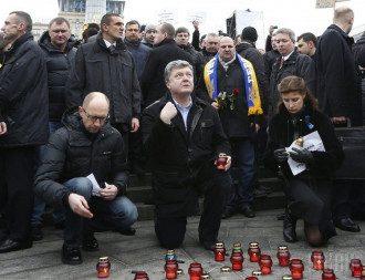 Арсений Яценюк, Петр и Марина Порошенко