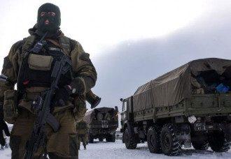 Российские наемники на Донбассе, иллюстрация