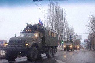 Российские войска на Донбассе, иллюстрация