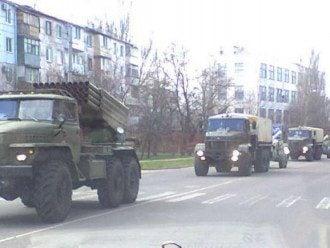 """""""Грады"""" боевиков на Луганщине"""