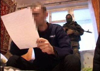 СБУ задержала агента ДНР
