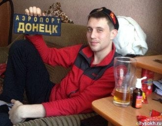 "Российский боевик Константин Горелов по кличке ""Сахалин-2"""