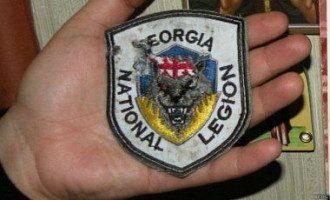 Эмблема грузинских добровольцев в зоне АТО