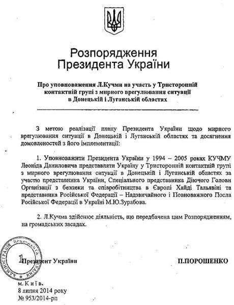 / фото: pravda.com.ua