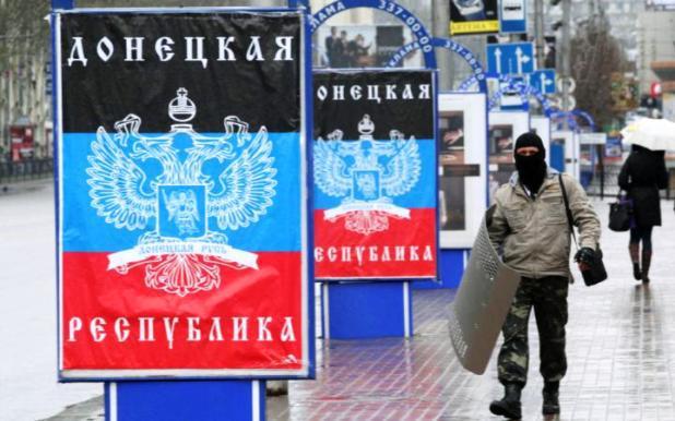 Реклама по ДНРовски, иллюстрация