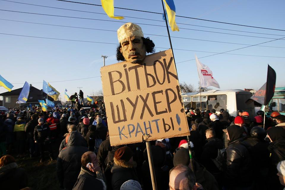 Украинцы выходили на мирные протесты против Януковича