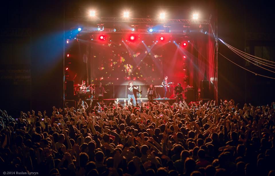 Концерт группі