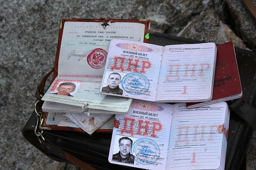 Жители Донецка с украинскими паспортами