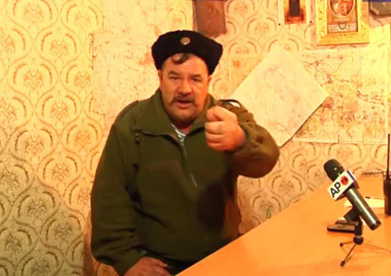 Атаман Косогор