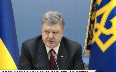 Порошенко прибыл в Минск