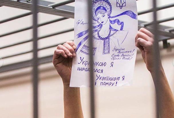 Состояние здоровья Савченко за последние дни сильно ухудшилось