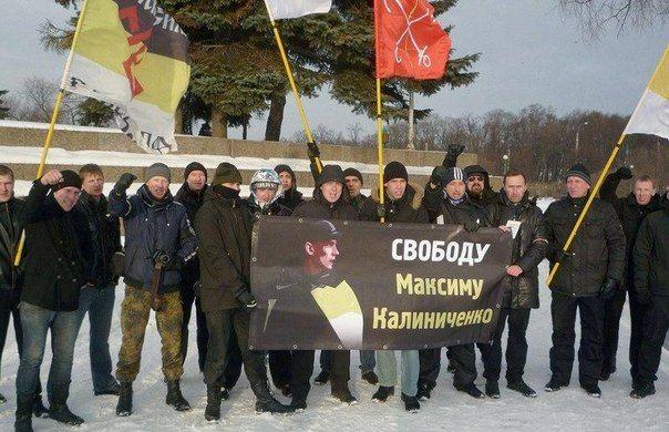 Акция в поддержку Калиниченко