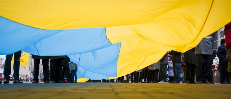 Флаг Украины, иллюстрация