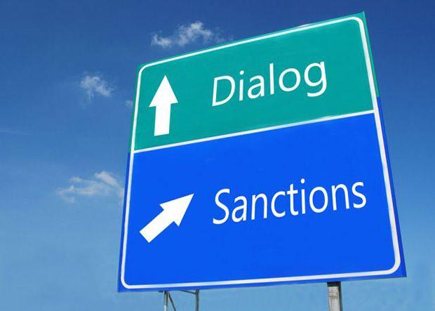 В ЕС согласовали продление санкций на инвестиции в Крым