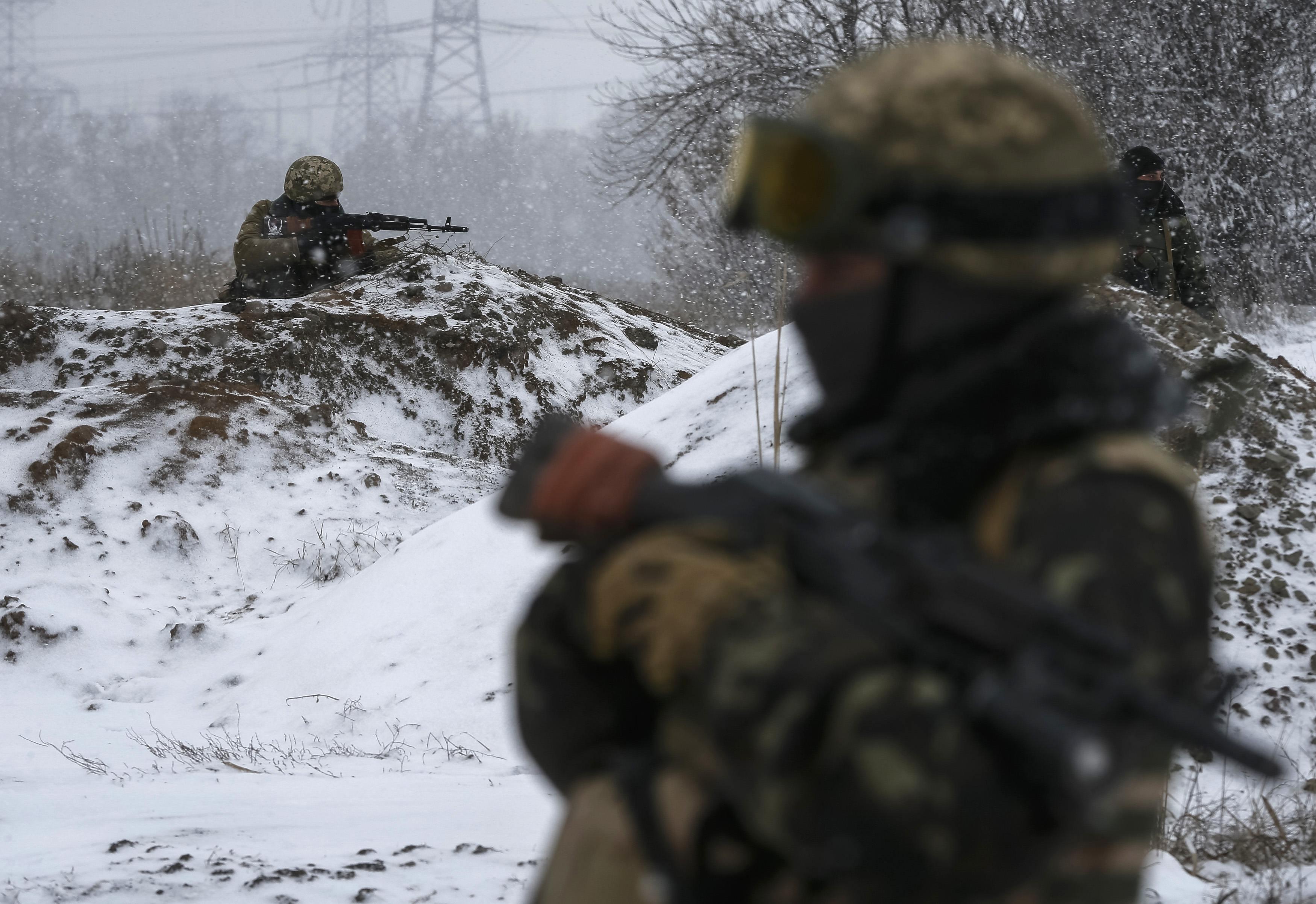 Украинские воины на Донбассе