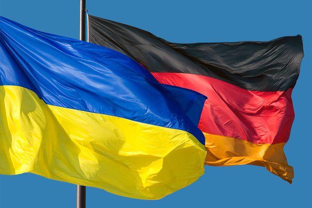 Украина, Германия, флаг