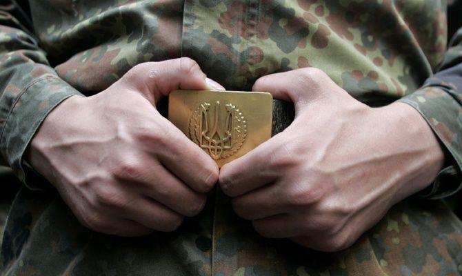 Армія, заклик
