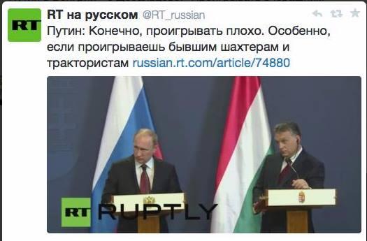 Заявление Путина о