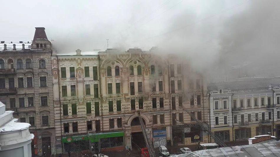 В центре Киева горело историческое здание