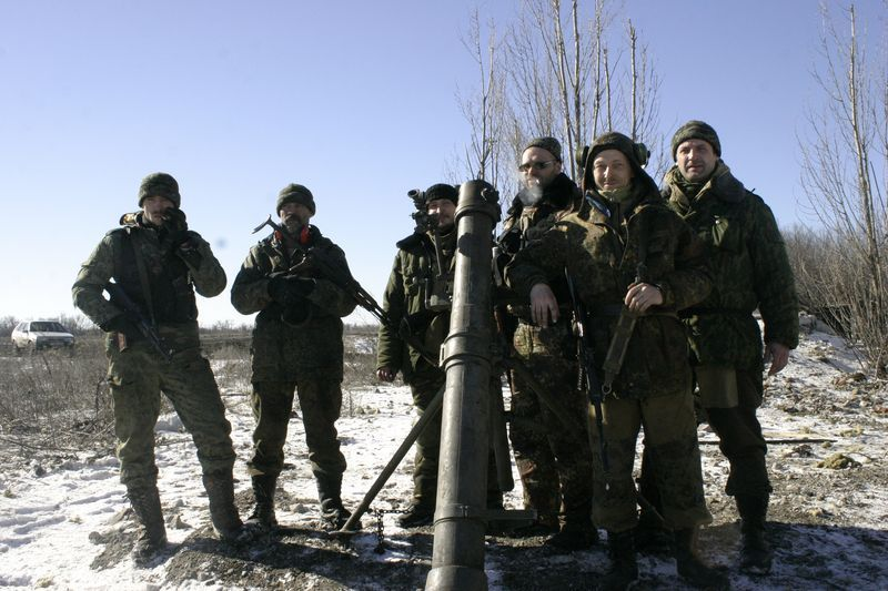 Боевики у миномета, иллюстрация