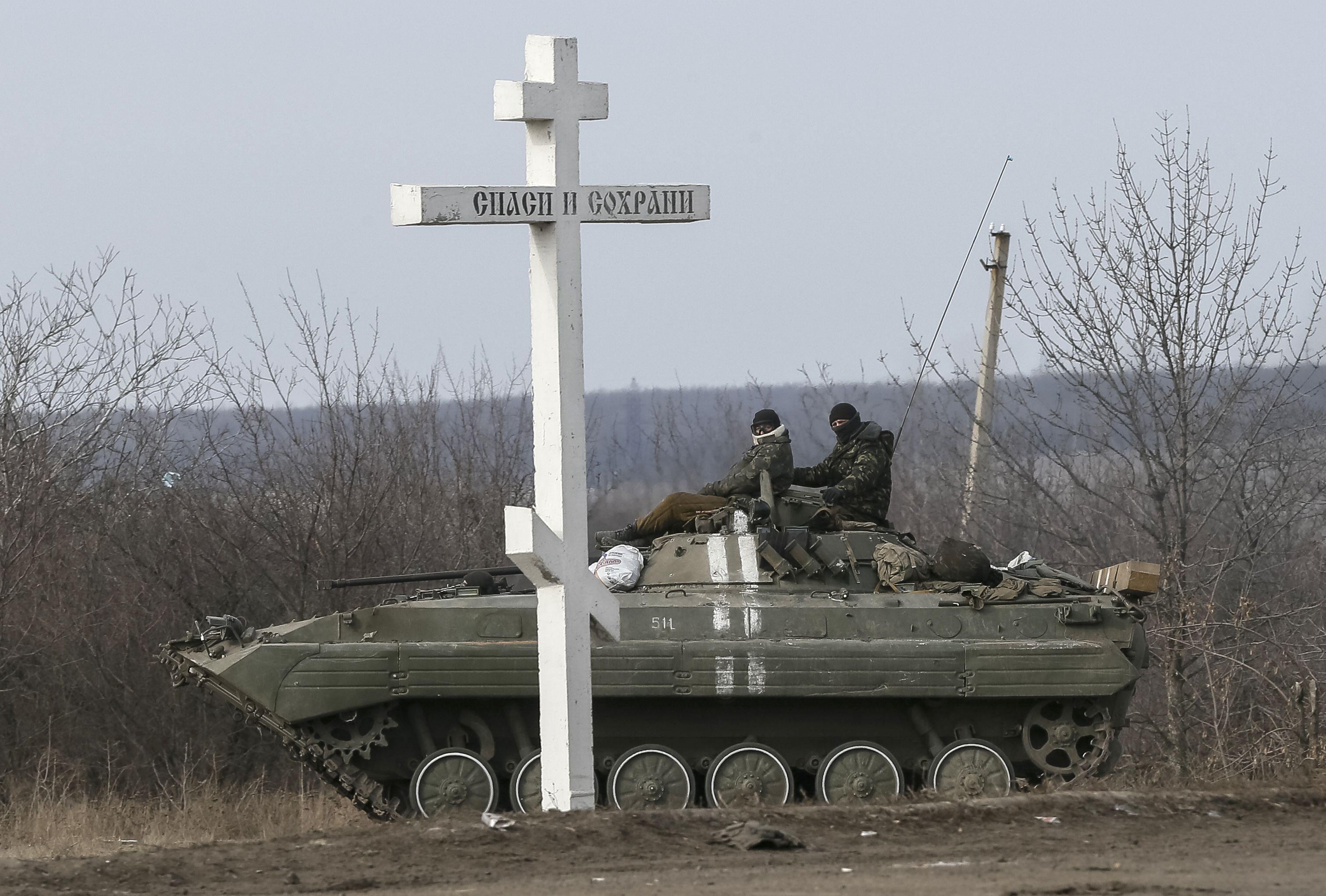 Выход украинских войск из Дебальцево, иллюстрация