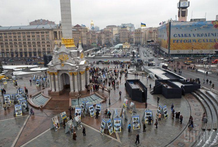Годовщина гибели активистов на Майдане