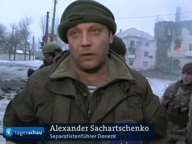 Немецкие журналисты назвали Захарченко