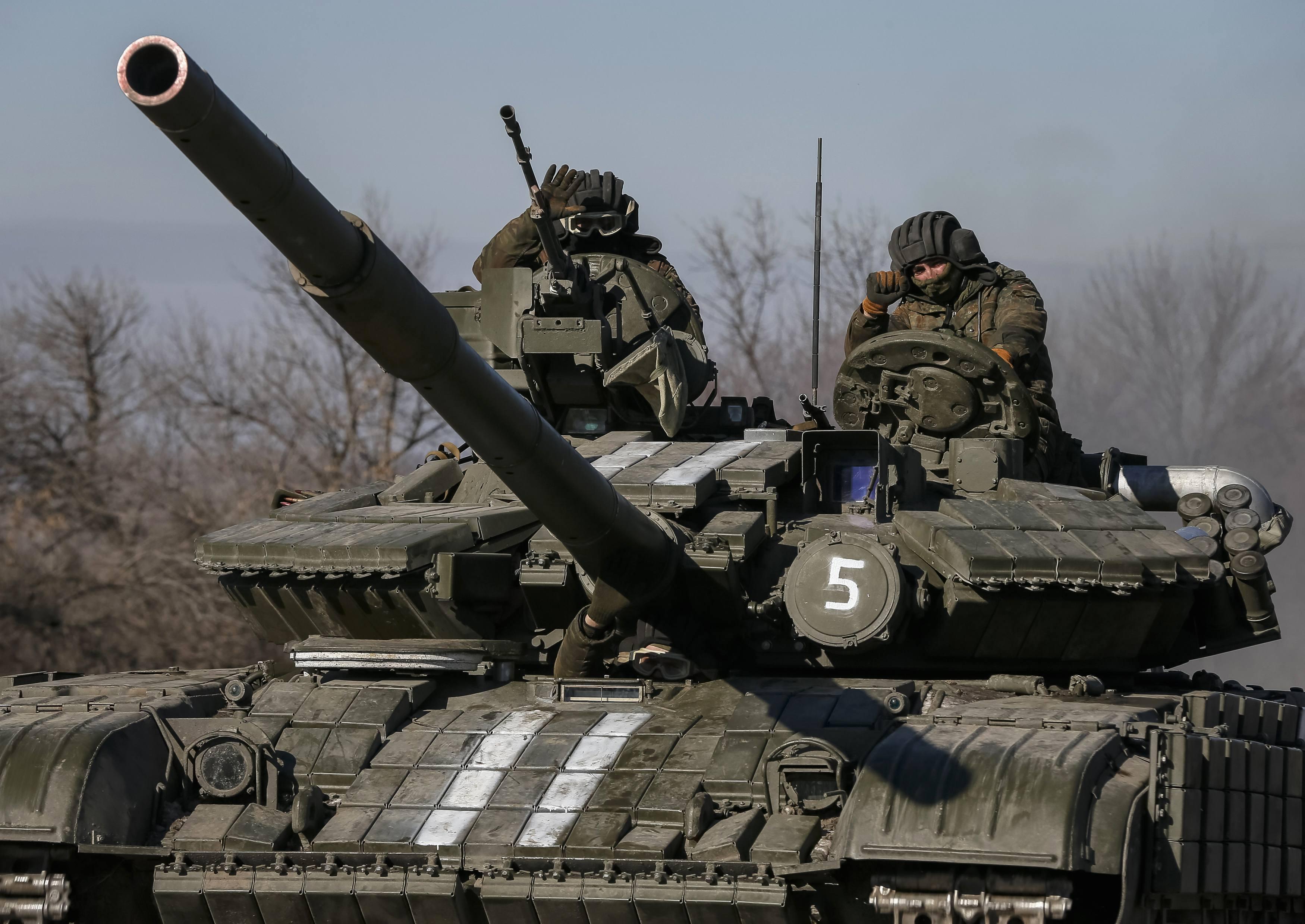 Украинские военные, силовики