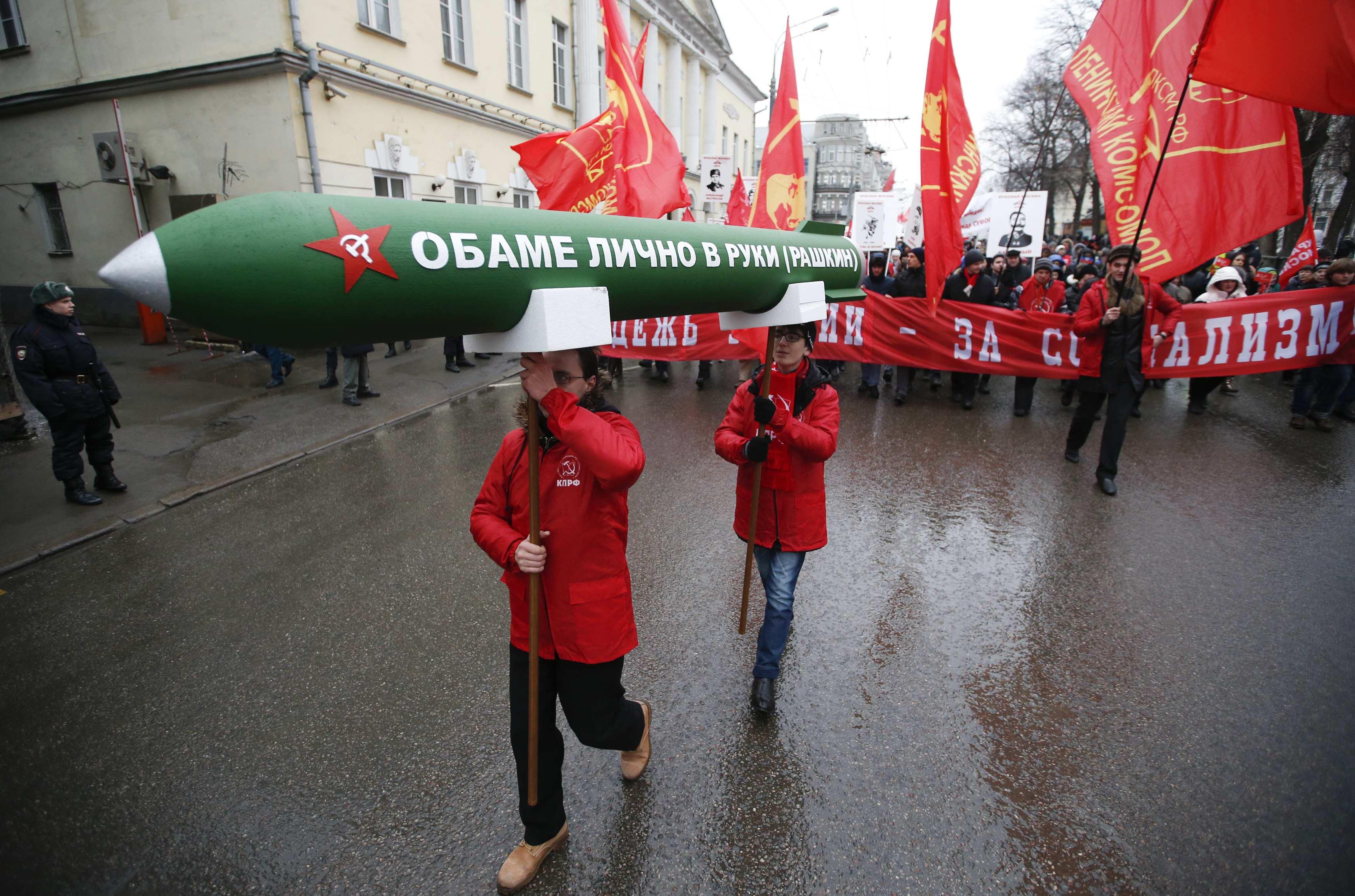 Митинг в Москве, 23 февраля