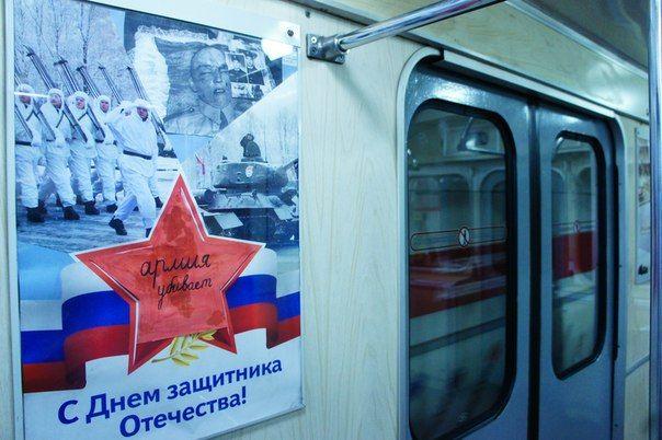 Фото из вагона метро в Питере