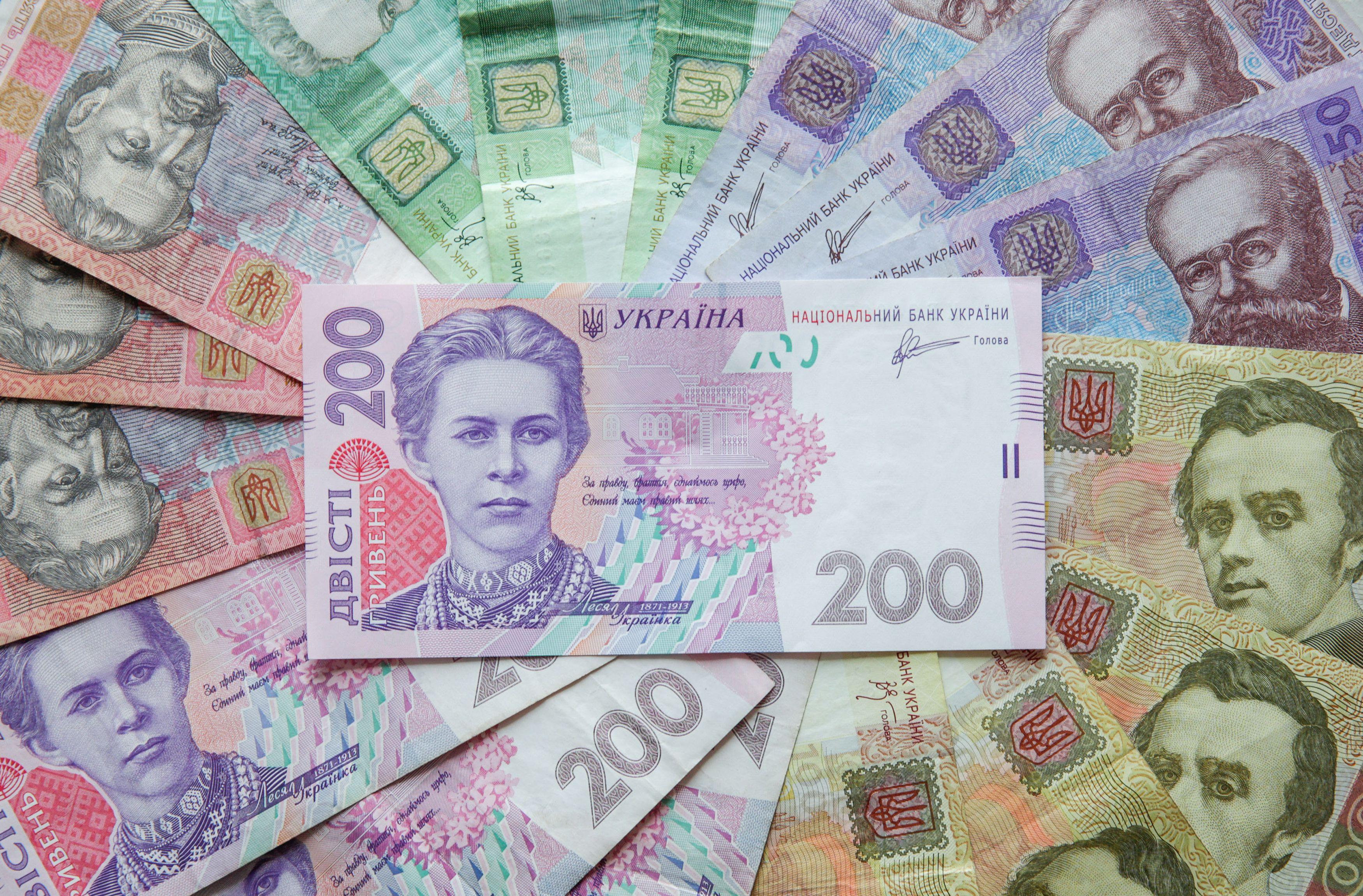 В Госфискальной службе сообщили, что в Украине более 4 тысяч миллионеров