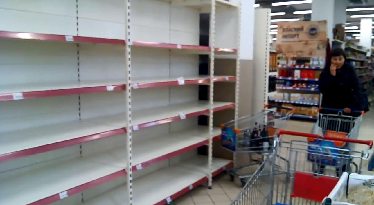 Магазин, продукты
