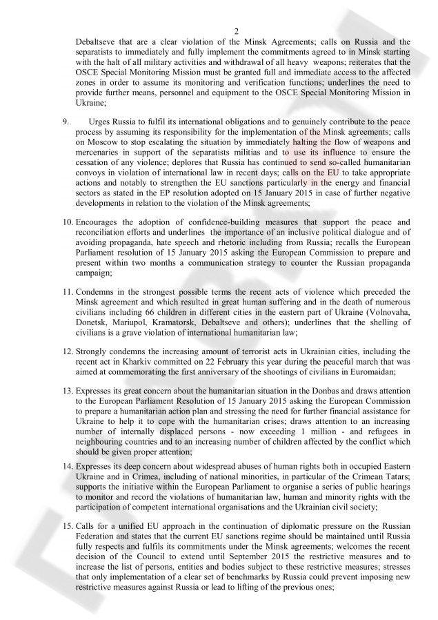 Россия ведет войну против Украины - резолюция парламентского комитета ассоциации Украина-ЕС