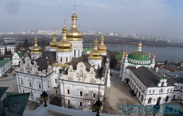 Киев, лавра