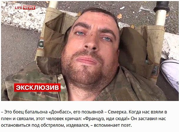 Дмитрий Кулиш