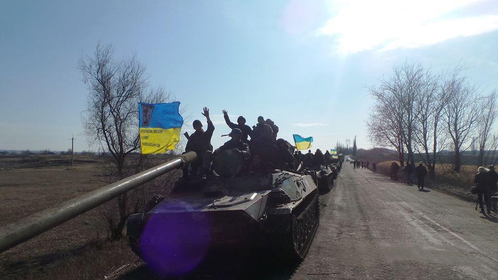 Украинские военнослужащие, иллюстрация