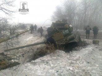 Подбитая техника боевиков на Донбассе, иллюстрация